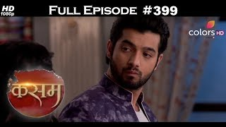 Kasam - 29th September 2017 - कसम - Full Episode