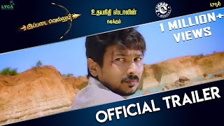 Ippadai Vellum - Official Trailer | Udhayanidhi Stalin, Manjima Mohan | Gaurav Narayanan | D. Imman