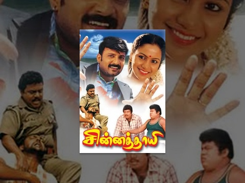 Chinna Thayee - Vignesh, Padmashri - Tamil Classic Movie video