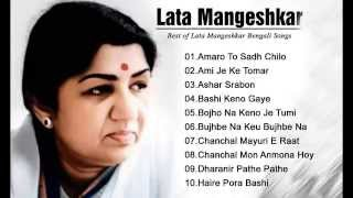 Best Of Lata Mangeshkar Bengali Songs VideoMp4Mp3.Com
