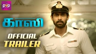 Ghazi Tamil Movie Official Trailer