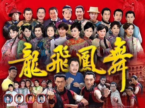 龍飛鳳舞 Dragon Dance Ep 03 klip izle
