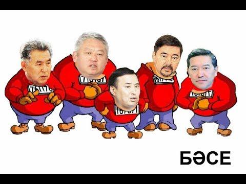 Самые успешные воры Казахстана / БАСЕ