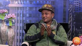 ድምፃዊ ጌዲዮን ዳንኤል ከእሁድን በኢቢኤስ/Sunday With EBS Interview Singer Gedion Daniel