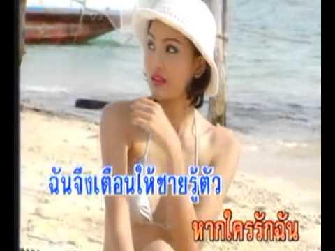 Ca nhac nguoi mau Thai Lan cuc dep