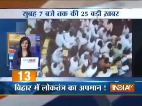 India TV News : Ankhein Kholo India July 25, 2014