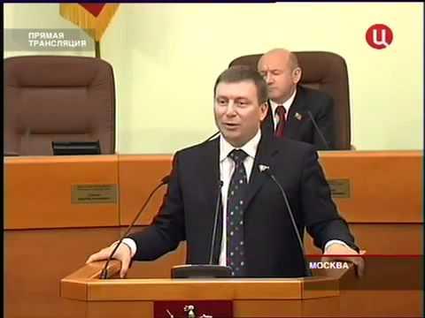 На. Загружено 27 июля 2011. кпрф. мос.гор.думе. Выступление.