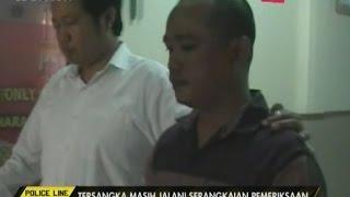 Ayah Tiri yang Melakukan Pemerkosaan Terhadap Anaknya, Akhirnya Menyerahkan Diri - Police Line 23/05