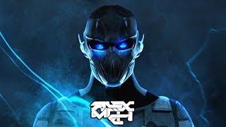 Zikiel - Shockwave [DUBSTEP]