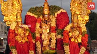 తిరుమల సమాచారం   Tirumala Tirupati Samacharam Today   #TTD News