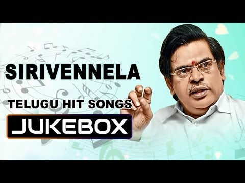 Sirivennela Sitarama Sastry Heart Touching Hit Songs || Jukebox || Telugu Hit Songs video