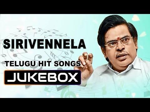 Sirivennela Sitarama Sastry Heart Touching Hit Songs || Jukebox || Telugu Hit Songs