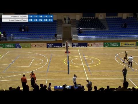 Волейбол. ЧУ 2 тур. Локомотив - (Харьков) - Барком - Кажаны (Львов) 1 матч