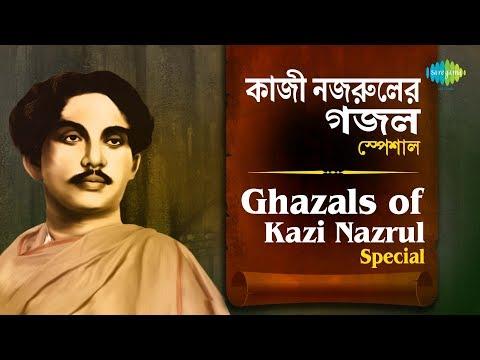 Weekend Classics Radio Show   Kazi Nazrul Islam   কাজী নজরুলের বাংলা গজল   Kichhu Galpo, Kichhu Gaan