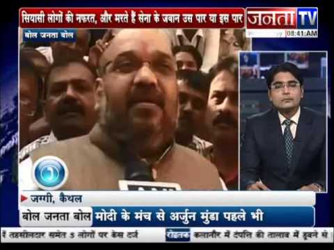 Should Pakistan Fear A Victory In India By BJP Chief Modi? bol janta bol