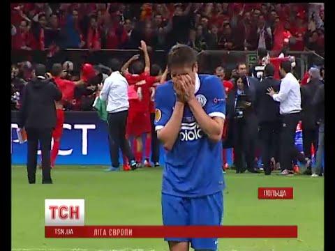 На стадіоні у Варшаві нашому Дніпру аплодували стоячи