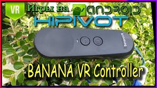 Обзор Контроллера Hipivot. Banana VR Controller for Daydream & VRDream Platform