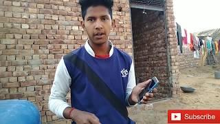 मोबाइल का जादू सीखें magic trick revealed in Hindi