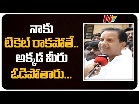 T Congress Leader Bikshapathi Protest at Gandhi Bhavan Demands Sherilingampally Ticket | NTV