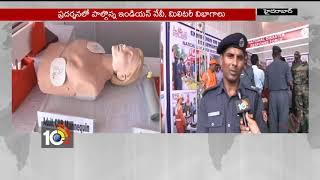 Pralay Sahay 2017: NDRF Army and Navy Mock Drill   Hyderabad