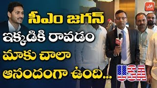 Telugu NRI People About CM YS Jagan in America | Jagan USA Tour | Dallas