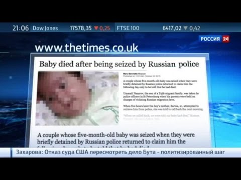 Скандал со смертью таджикского младенца в Петербурге дошел до СК и Генпрокуратуры