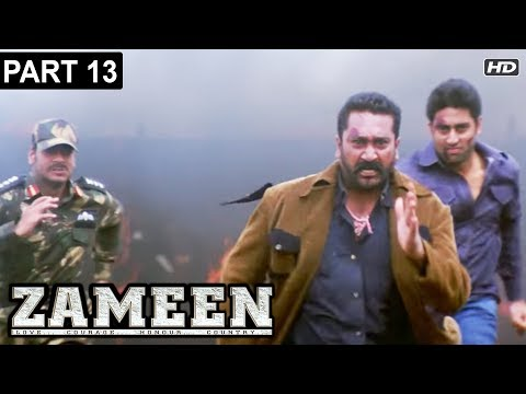 Zameen Hindi Movie HD | Part 13 | Ajay Devgan, Abhishek Bachchan, Bipasha Basu | Latest Hindi Movies
