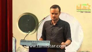 Unakkul Naan Audio Launch Part 2