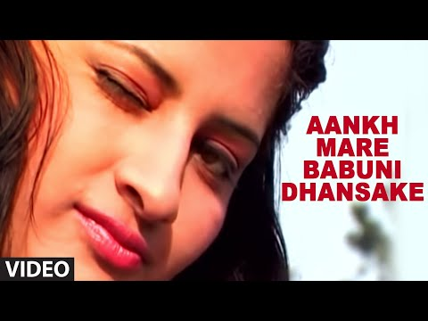 Aankh Mare Babuni Dhansake - Bhojpuri Video Song By Diwakar Dwivedi video