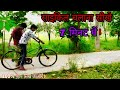 Learn How To Ride Cycle In 7 Minutes|| Hindi || Scooty Info||