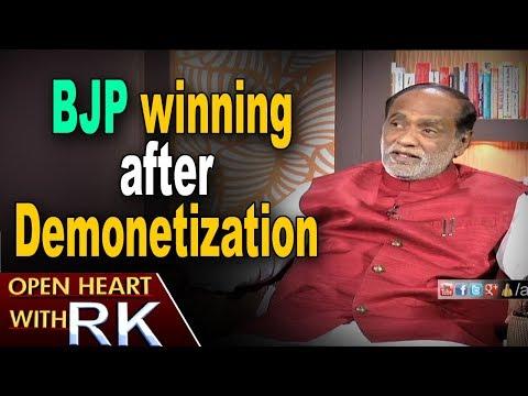 TS BJP President K Laxman About BJP Winning After Demonetization | Open Heart With RK | ABN Telugu