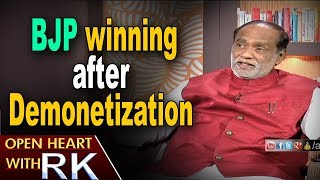TS BJP President K Laxman About BJP Winning After Demonetization | Open Heart With RK