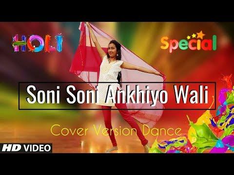Soni Soni Ankhiyo Wali [ Mohabbatein ] Cover Dancing Version 2.0 || HD_720pix.