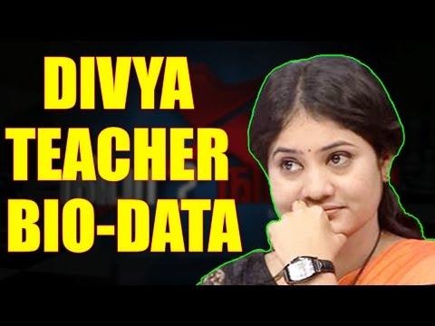 யார் இந்த திவ்யா Teacher ? Neeya Naana Divya's Full Details| ஒன்னுமே பேசாம Trend ஆனா பெண் இவங்க தான் thumbnail