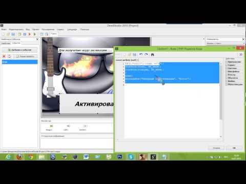 Как создать фейковую программу видео