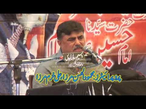 Zaker Nasir Abass Notak 1 April 2017 Bamuqam Dera Villana thumbnail