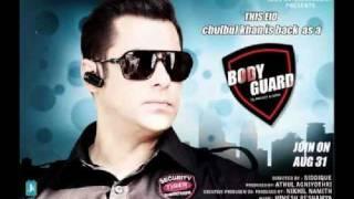 Download Bodyguard 2011 Mobile Ring Tune. By Usama Ahmad Anjum Mobile Multan 3Gp Mp4
