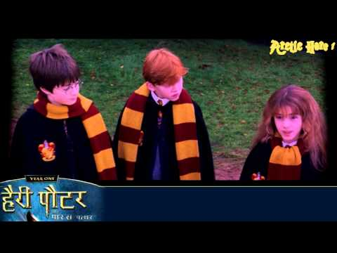 Harry Potter And The Philosopher's Stone - Hindi Sample video