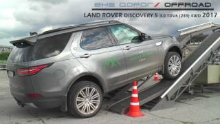 OFFROAD LAND ROVER DISCOVERY 5 3.0 TDV6 (249)