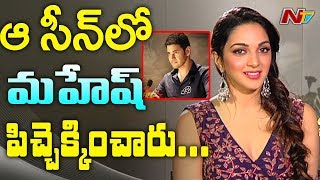 I Had Goosebumps After Watching Press Meet Scene: Kiara Advani || Bharat Ane Nenu || Ntv Exclusive