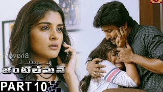 Gentleman Latest Full Movie Part 10  Nani  Nivetha