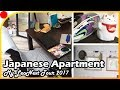 My Japanese Apartment Tour 2017 (LeoNext by Leopalace 21)