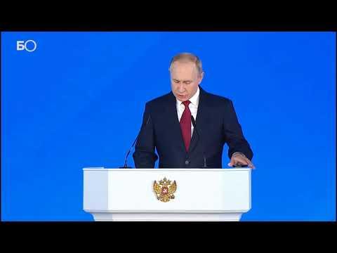 Путин поручил ввести ежемесячные выплаты на детей с 3 до 7 лет