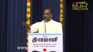 Yugathukku Oruvan - Article Reading Session Of Kavingar Vairamuthu