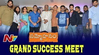 Sammohanam Movie Grand Success Meet || Sudheer Babu, Aditi Rao Hydari