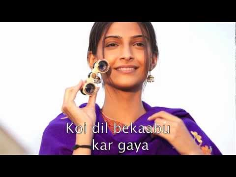 Rabba mein to mar gaya - Rahat Fateh Ali Khan : Mausam Karaoke...