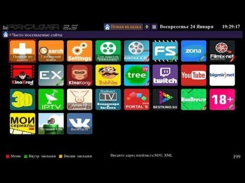 Как бесплатно смотреть IPTV 500 каналов и фильмы  онлайн в России