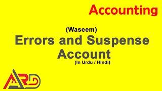 O Level - Errors and Suspense Account - Waseem