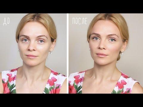 Свежий макияж на каждый день фото