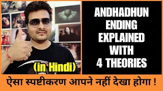 Andhadhun Ending Explained with 4 Theories
